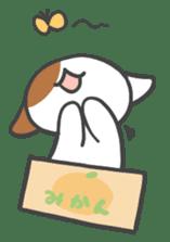 ORANGE BOX CAT sticker #10419106