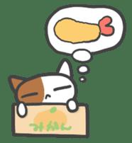 ORANGE BOX CAT sticker #10419108