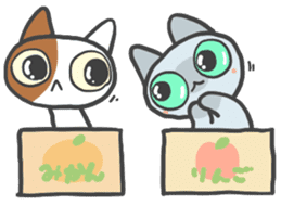 ORANGE BOX CAT sticker #10419116