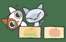 ORANGE BOX CAT sticker #10419118