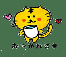 Tiger cat , day-to-day Torao sticker #10419640