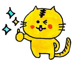 Tiger cat , day-to-day Torao sticker #10419643