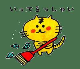 Tiger cat , day-to-day Torao sticker #10419646