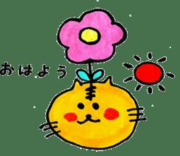 Tiger cat , day-to-day Torao sticker #10419647