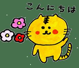 Tiger cat , day-to-day Torao sticker #10419649