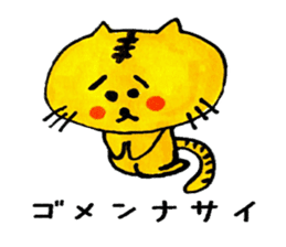 Tiger cat , day-to-day Torao sticker #10419651