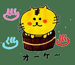 Tiger cat , day-to-day Torao sticker #10419654