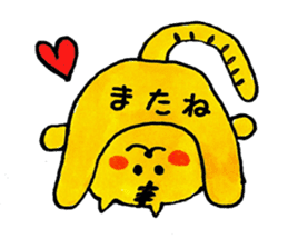 Tiger cat , day-to-day Torao sticker #10419656