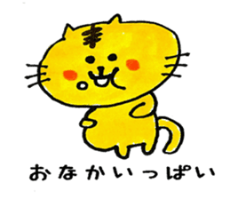Tiger cat , day-to-day Torao sticker #10419665