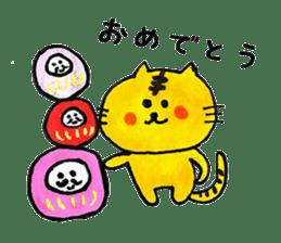 Tiger cat , day-to-day Torao sticker #10419666