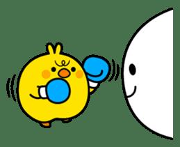 Plump Little Chick sticker #10425378