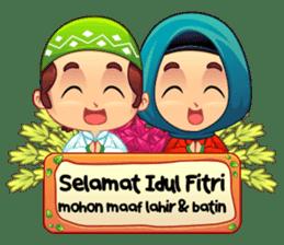 Ramadhan Seru sticker #10439559