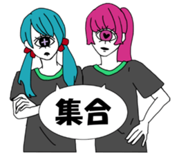 CYCLOPS SISTERS sticker #10441879
