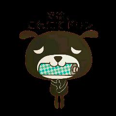 Black Dog Poppe-chan
