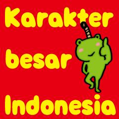 Easy Indonesian language (frog samurai)