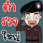 สติ๊กเกอร์ไลน์ ตำรวจไทย  [บิ๊กสติกเกอร์] มาแล้ว
