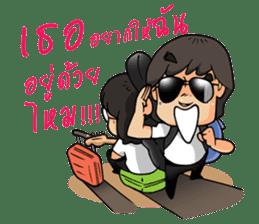 Asanee-Wasan sticker #10445634