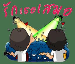 Asanee-Wasan sticker #10445649