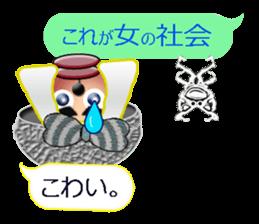 XOXO Monkeys 12Japan sticker #10446628