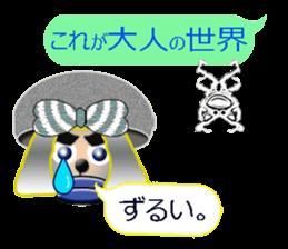XOXO Monkeys 12Japan sticker #10446630