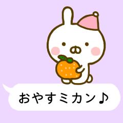 Rabbit Usahina Gag Balloon