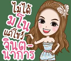 Pretty Girl Story sticker #10453193