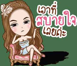 Pretty Girl Story sticker #10453194