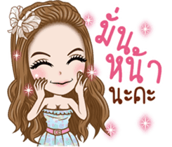 Pretty Girl Story sticker #10453199