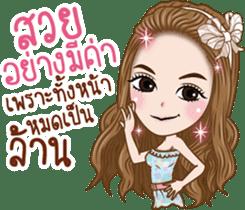 Pretty Girl Story sticker #10453202