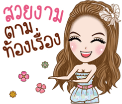 Pretty Girl Story sticker #10453205