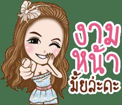 Pretty Girl Story sticker #10453213