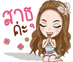 Pretty Girl Story sticker #10453214