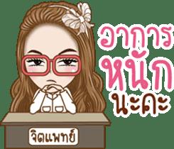 Pretty Girl Story sticker #10453227