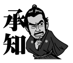 Last Samurai Mifune sticker #10455072