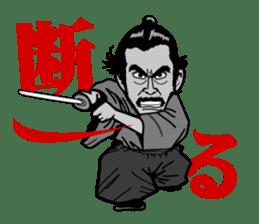 Last Samurai Mifune sticker #10455075
