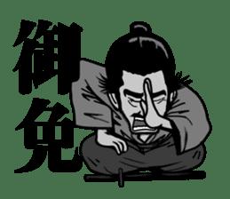 Last Samurai Mifune sticker #10455076