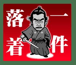 Last Samurai Mifune sticker #10455077