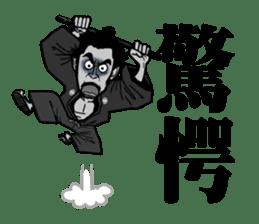 Last Samurai Mifune sticker #10455091