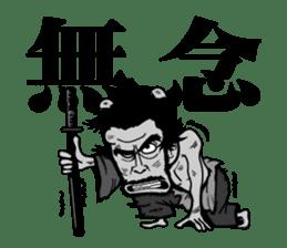 Last Samurai Mifune sticker #10455101