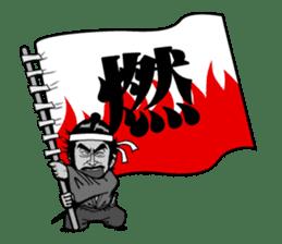 Last Samurai Mifune sticker #10455106