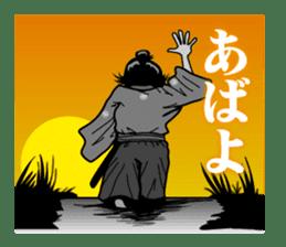 Last Samurai Mifune sticker #10455111