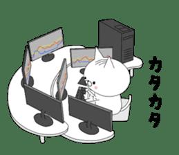 Investor pussy cat 1[Forex & Stocks] sticker #10460681
