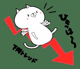 Investor pussy cat 1[Forex & Stocks] sticker #10460688