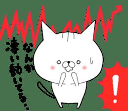 Investor pussy cat 1[Forex & Stocks] sticker #10460689