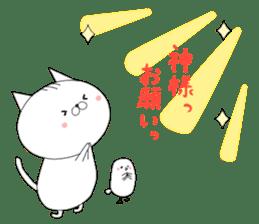 Investor pussy cat 1[Forex & Stocks] sticker #10460690