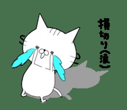 Investor pussy cat 1[Forex & Stocks] sticker #10460693