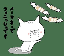 Investor pussy cat 1[Forex & Stocks] sticker #10460694