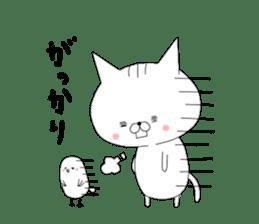 Investor pussy cat 1[Forex & Stocks] sticker #10460695