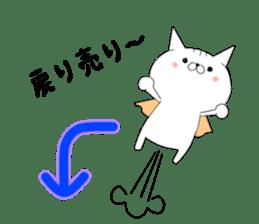 Investor pussy cat 1[Forex & Stocks] sticker #10460697