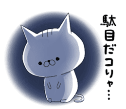 Investor pussy cat 1[Forex & Stocks] sticker #10460698